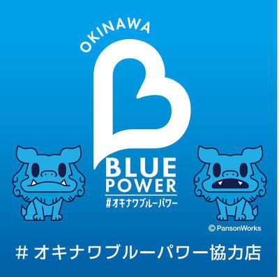 OBP_Stiker.jpg