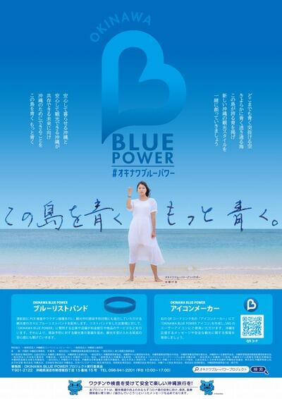 s-OBP_A3_PosterA_1.jpg