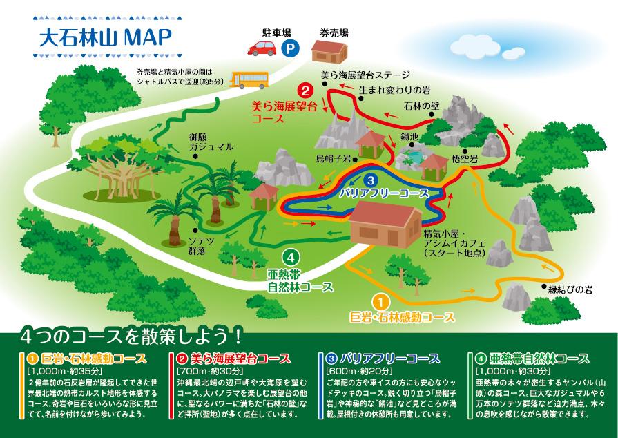 http://www.sekirinzan.com/info/map2014.jpg